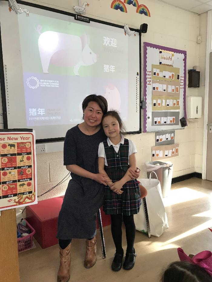 Media Library - Mei-Li's mother